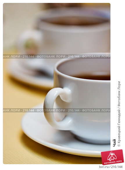 Чай, фото № 210144, снято 20 января 2004 г. (c) Кравецкий Геннадий / Фотобанк Лори