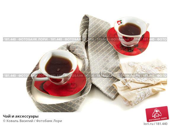 Купить «Чай и аксессуары», фото № 181440, снято 22 ноября 2006 г. (c) Коваль Василий / Фотобанк Лори