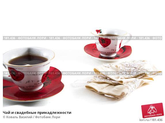 Чай и свадебные принадлежности, фото № 181436, снято 22 ноября 2006 г. (c) Коваль Василий / Фотобанк Лори