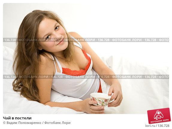 Чай в постели, фото № 136728, снято 5 ноября 2007 г. (c) Вадим Пономаренко / Фотобанк Лори