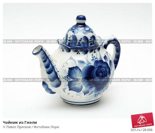 Чайник из Гжели, фото № 28068, снято 23 февраля 2007 г. (c) Павел Преснов / Фотобанк Лори