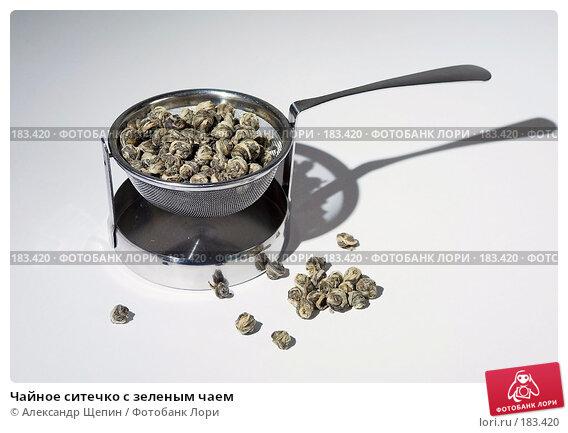 Чайное ситечко с зеленым чаем, эксклюзивное фото № 183420, снято 20 января 2008 г. (c) Александр Щепин / Фотобанк Лори