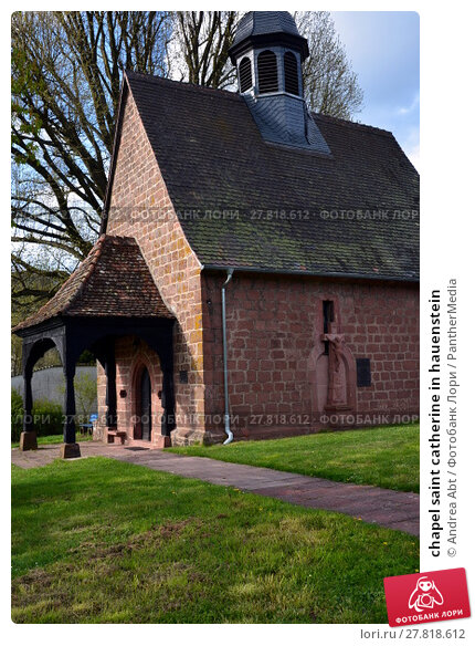 Купить «chapel saint catherine in hauenstein», фото № 27818612, снято 26 февраля 2018 г. (c) PantherMedia / Фотобанк Лори