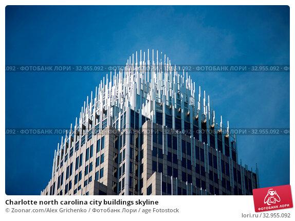 Charlotte north carolina city buildings skyline. Стоковое фото, фотограф Zoonar.com/Alex Grichenko / age Fotostock / Фотобанк Лори