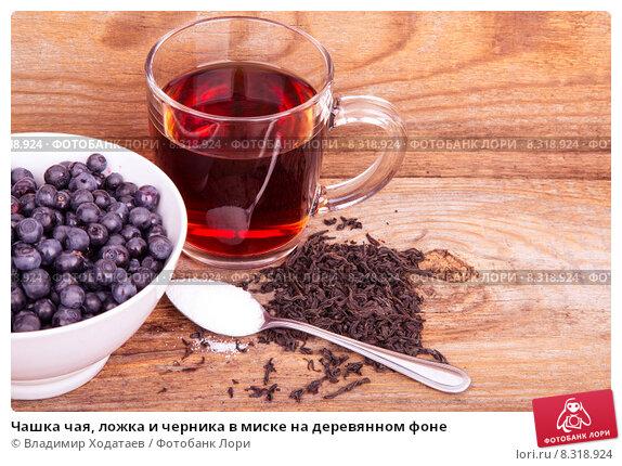 Чашка чая, ложка и черника в миске на деревянном фоне. Стоковое фото, фотограф Владимир Ходатаев / Фотобанк Лори