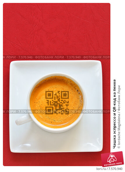 Купить «Чашка эспрессо и QR-код на пенке», фото № 7570940, снято 26 апреля 2013 г. (c) Iordache Magdalena / Фотобанк Лори