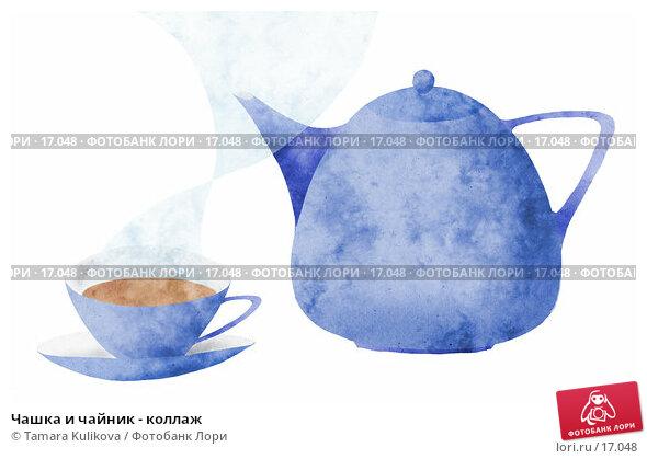Чашка и чайник - коллаж, иллюстрация № 17048 (c) Tamara Kulikova / Фотобанк Лори