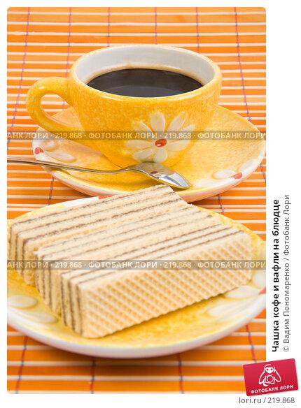 Чашка кофе и вафли на блюдце, фото № 219868, снято 29 февраля 2008 г. (c) Вадим Пономаренко / Фотобанк Лори