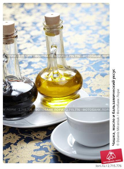 Купить «Чашка, масло и бальзамический уксус», фото № 2715776, снято 10 февраля 2011 г. (c) Dzianis Miraniuk / Фотобанк Лори