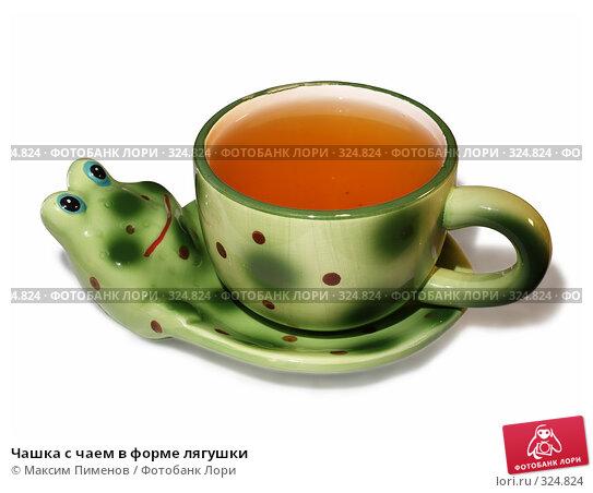 Чашка с чаем в форме лягушки, фото № 324824, снято 29 марта 2017 г. (c) Максим Пименов / Фотобанк Лори