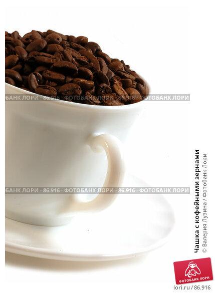 Чашка с кофейными зернами, фото № 86916, снято 12 сентября 2007 г. (c) Валерия Потапова / Фотобанк Лори