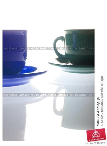 Чашки и блюдца, фото № 210332, снято 3 февраля 2008 г. (c) Коваль Василий / Фотобанк Лори