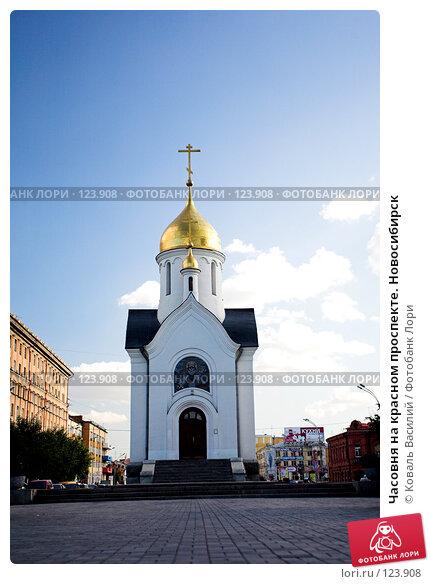 Часовня на красном проспекте. Новосибирск, фото № 123908, снято 23 августа 2007 г. (c) Коваль Василий / Фотобанк Лори
