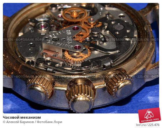 Часовой механизм, фото № 225476, снято 21 февраля 2008 г. (c) Алексей Баринов / Фотобанк Лори