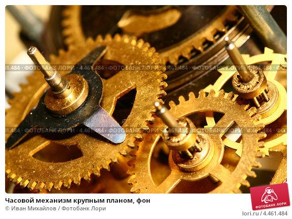 Комиссионный магазин швейцарских часов в Москве