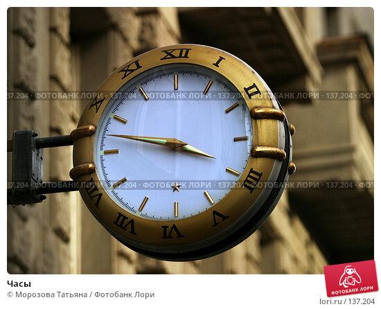 Часы, фото № 137204, снято 23 января 2017 г. (c) Морозова Татьяна / Фотобанк Лори