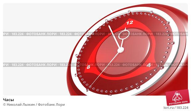 Часы, фото № 183224, снято 27 марта 2017 г. (c) Николай Лыжин / Фотобанк Лори
