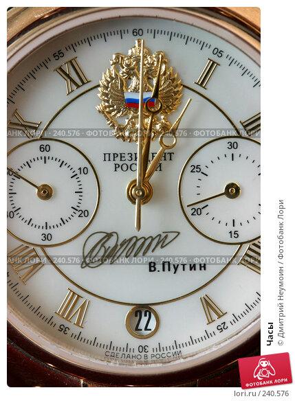 Часы, эксклюзивное фото № 240576, снято 23 апреля 2004 г. (c) Дмитрий Неумоин / Фотобанк Лори