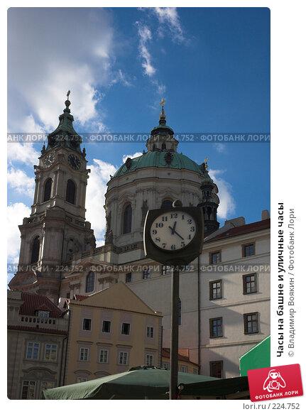 Часы на башне и уличные часы, фото № 224752, снято 25 октября 2006 г. (c) Владимир Воякин / Фотобанк Лори