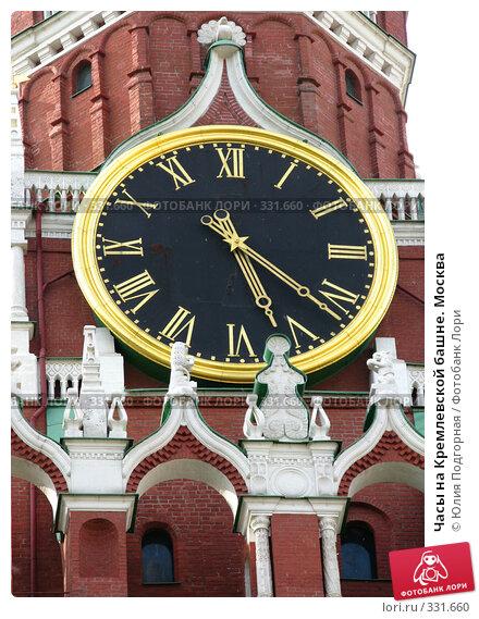 Часы на Кремлевской башне. Москва, фото № 331660, снято 9 июня 2008 г. (c) Юлия Селезнева / Фотобанк Лори