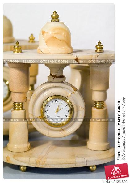 Часы настольные из оникса, фото № 123300, снято 17 сентября 2007 г. (c) Александр Лядов / Фотобанк Лори