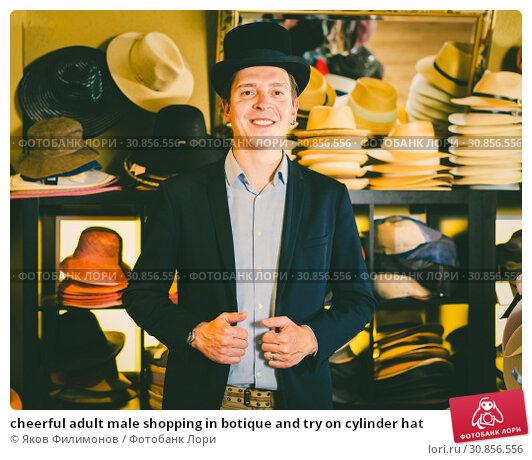 Купить «cheerful adult male shopping in botique and try on cylinder hat», фото № 30856556, снято 2 мая 2017 г. (c) Яков Филимонов / Фотобанк Лори