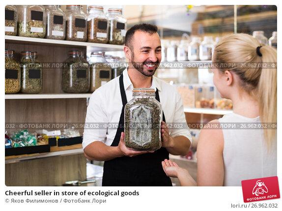 Купить «Cheerful seller in store of ecological goods», фото № 26962032, снято 16 декабря 2017 г. (c) Яков Филимонов / Фотобанк Лори