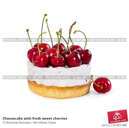 Купить «Cheesecake with fresh sweet cherries», фото № 26601480, снято 6 июня 2017 г. (c) Наталия Пыжова / Фотобанк Лори