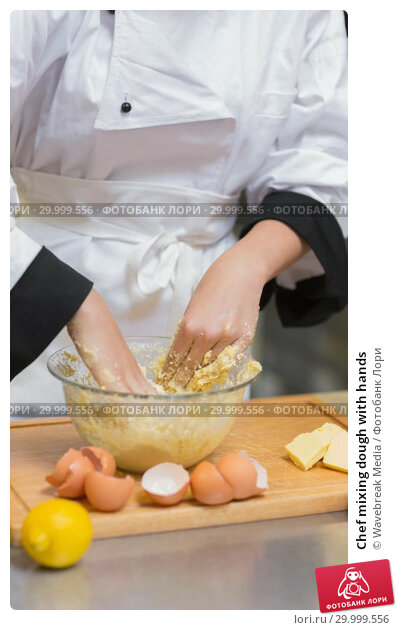 Купить «Chef mixing dough with hands», фото № 29999556, снято 1 августа 2012 г. (c) Wavebreak Media / Фотобанк Лори