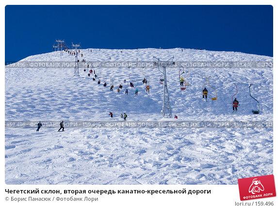 Чегетский склон, вторая очередь канатно-кресельной дороги, фото № 159496, снято 15 декабря 2007 г. (c) Борис Панасюк / Фотобанк Лори