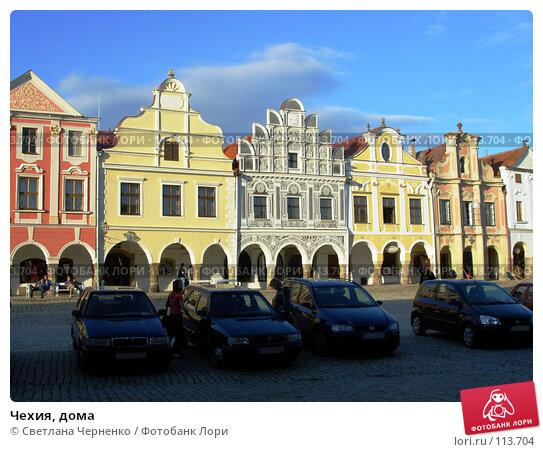 Чехия, дома, фото № 113704, снято 15 августа 2006 г. (c) Светлана Черненко / Фотобанк Лори