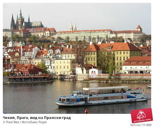 Купить «Чехия, Прага, вид на Пражски град», фото № 11840, снято 10 февраля 2006 г. (c) Paul Bee / Фотобанк Лори