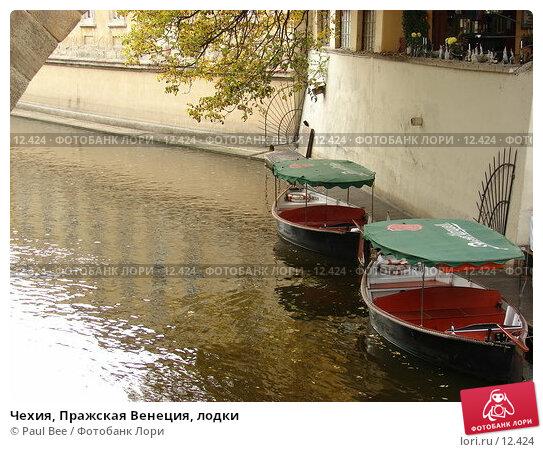 Чехия, Пражская Венеция, лодки, фото № 12424, снято 10 февраля 2006 г. (c) Paul Bee / Фотобанк Лори