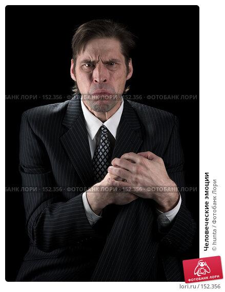 Человеческие эмоции, фото № 152356, снято 13 ноября 2007 г. (c) hunta / Фотобанк Лори