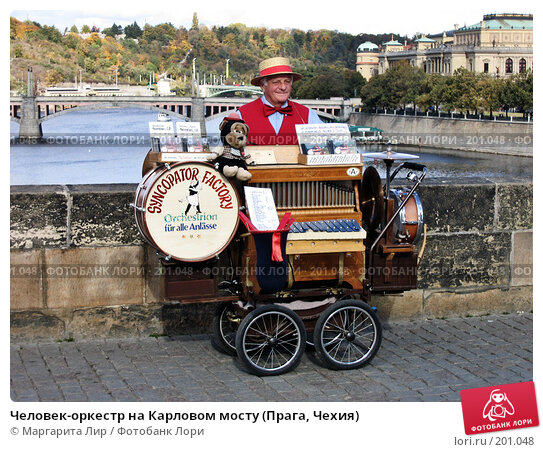Человек-оркестр на Карловом мосту (Прага, Чехия), фото № 201048, снято 22 марта 2004 г. (c) Маргарита Лир / Фотобанк Лори
