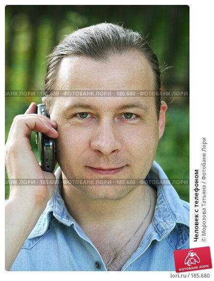 Человек с телефоном, фото № 185680, снято 17 июня 2007 г. (c) Морозова Татьяна / Фотобанк Лори