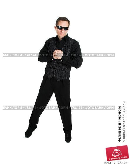 Человек в черном, фото № 178124, снято 18 октября 2007 г. (c) hunta / Фотобанк Лори