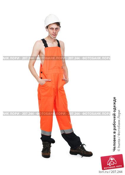 Человек в рабочей одежде, фото № 207244, снято 13 декабря 2007 г. (c) hunta / Фотобанк Лори