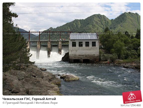Чемальская ГЭС, Горный Алтай, эксклюзивное фото № 254460, снято 12 июня 2007 г. (c) Григорий Писоцкий / Фотобанк Лори