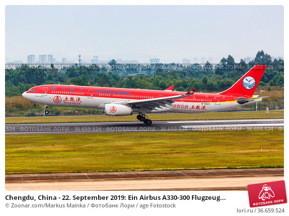 Chengdu, China - 22. September 2019: Ein Airbus A330-300 Flugzeug... Стоковое фото, фотограф Zoonar.com/Markus Mainka / age Fotostock / Фотобанк Лори