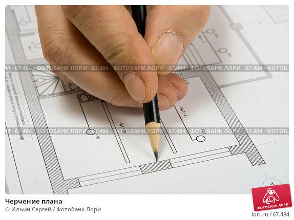 Черчение плана, фото № 67484, снято 19 марта 2007 г. (c) Ильин Сергей / Фотобанк Лори