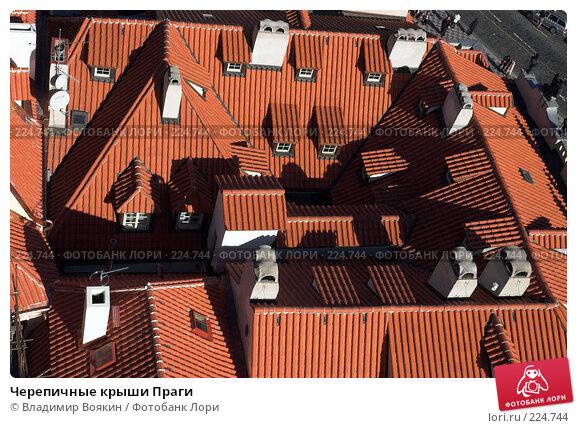 Черепичные крыши Праги, фото № 224744, снято 25 октября 2006 г. (c) Владимир Воякин / Фотобанк Лори