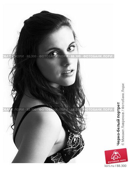 Черно-белый портрет, фото № 88300, снято 1 апреля 2007 г. (c) Михаил Лавренов / Фотобанк Лори