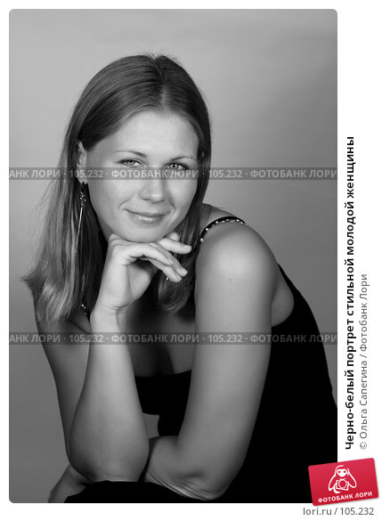 Черно-белый портрет стильной молодой женщины, фото № 105232, снято 23 февраля 2017 г. (c) Ольга Сапегина / Фотобанк Лори