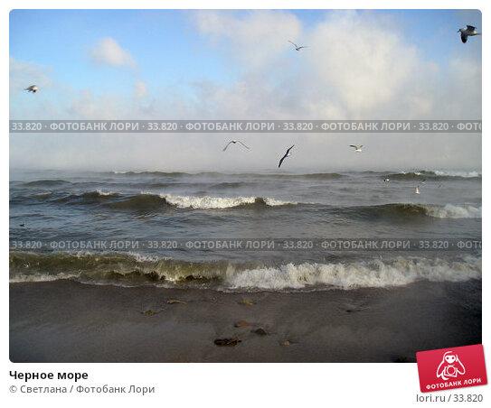 Черное море, фото № 33820, снято 25 января 2006 г. (c) Светлана / Фотобанк Лори