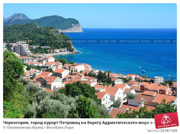 Курорты черногории отзывы