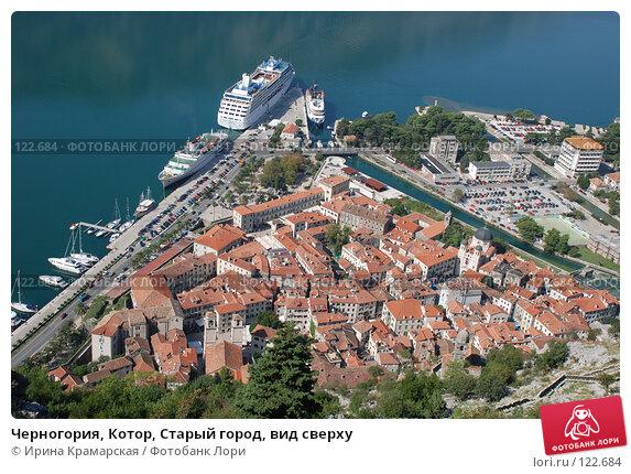 Черногория, Котор, Старый город, вид сверху, фото № 122684, снято 1 октября 2007 г. (c) Ирина Крамарская / Фотобанк Лори