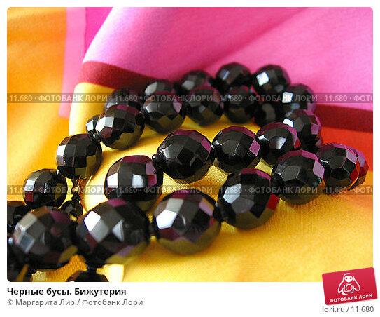 Черные бусы. Бижутерия, фото № 11680, снято 30 сентября 2006 г. (c) Маргарита Лир / Фотобанк Лори