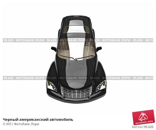 Черный американский автомобиль, иллюстрация № 95620 (c) ИЛ / Фотобанк Лори