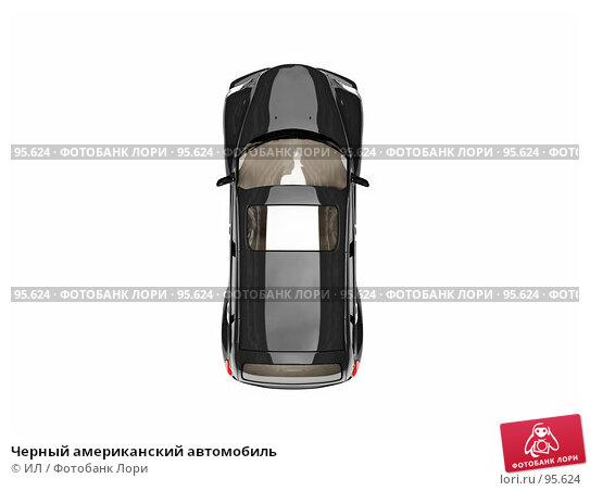 Черный американский автомобиль, иллюстрация № 95624 (c) ИЛ / Фотобанк Лори